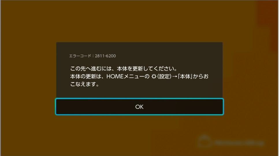 f:id:aritsuidai:20180919143625j:plain
