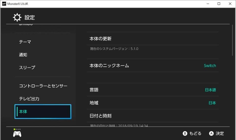 f:id:aritsuidai:20180919143735j:plain