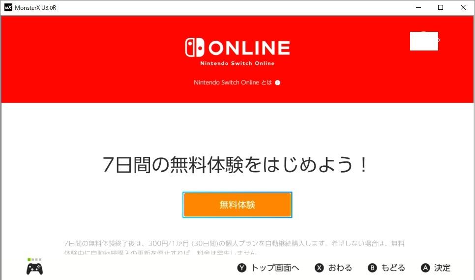 f:id:aritsuidai:20180919144333j:plain