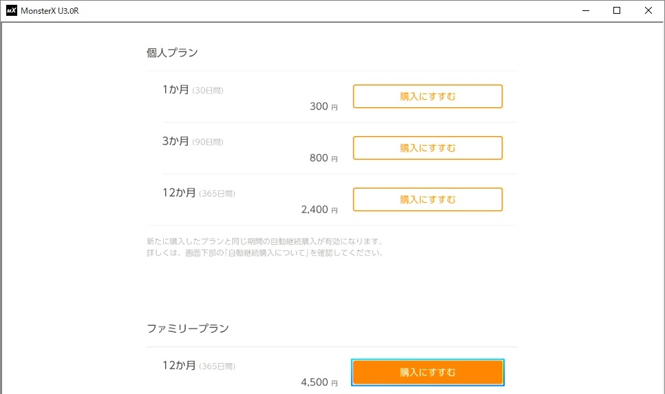 f:id:aritsuidai:20180919144748j:plain