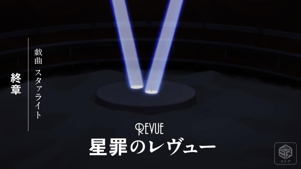 f:id:aritsuidai:20180929204227j:plain