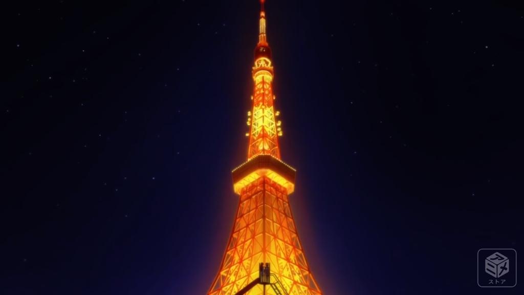 f:id:aritsuidai:20181001004942j:plain