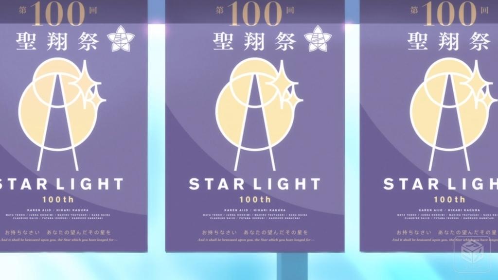 f:id:aritsuidai:20181001005643j:plain