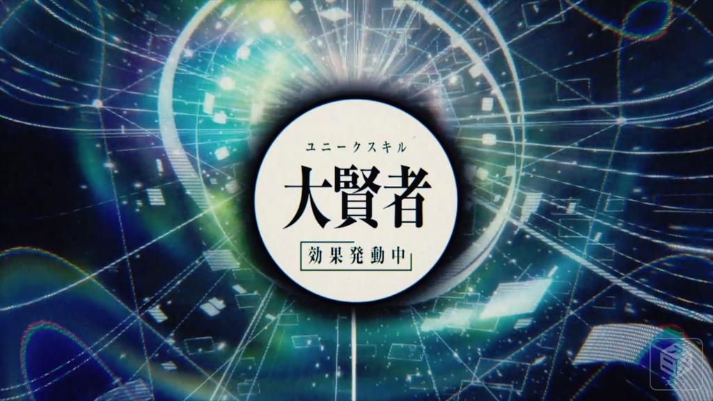 f:id:aritsuidai:20181003151859j:plain