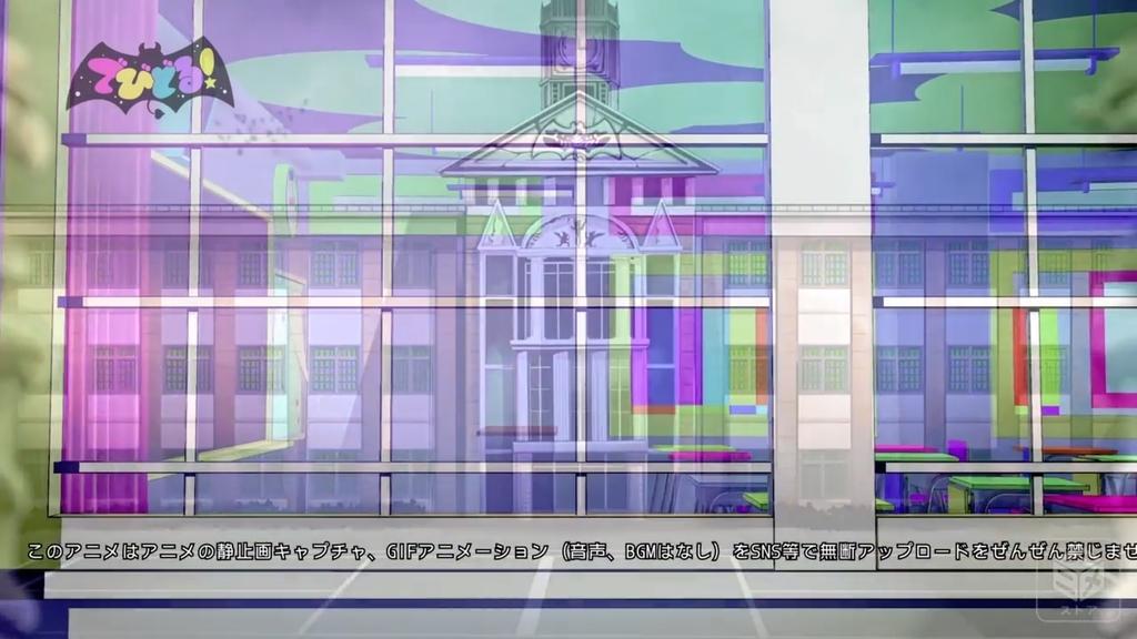f:id:aritsuidai:20181005135806j:plain