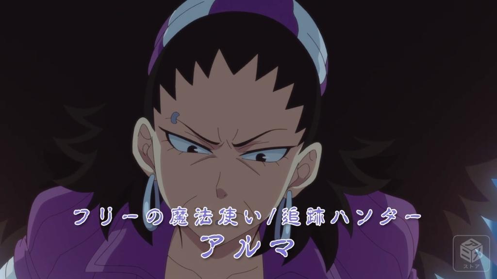 f:id:aritsuidai:20181008183132j:plain