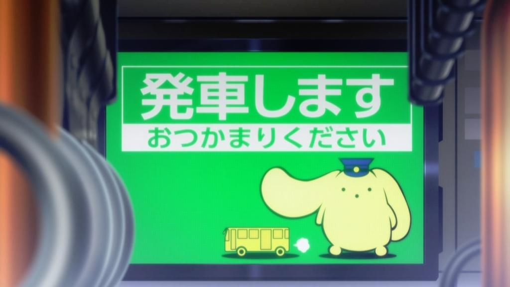f:id:aritsuidai:20181028133626j:plain