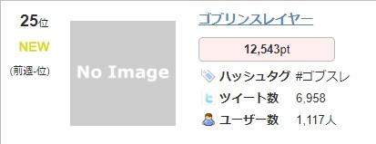 f:id:aritsuidai:20181031104510j:plain