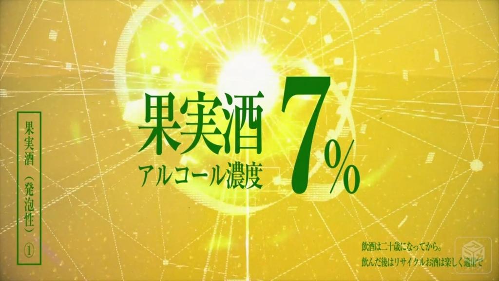 f:id:aritsuidai:20181031134315j:plain