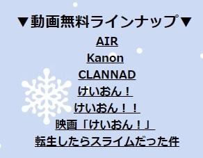 f:id:aritsuidai:20181228181455j:plain