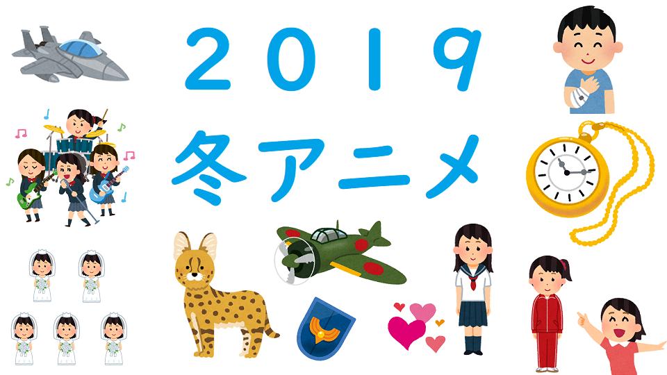 f:id:aritsuidai:20190107142430p:plain