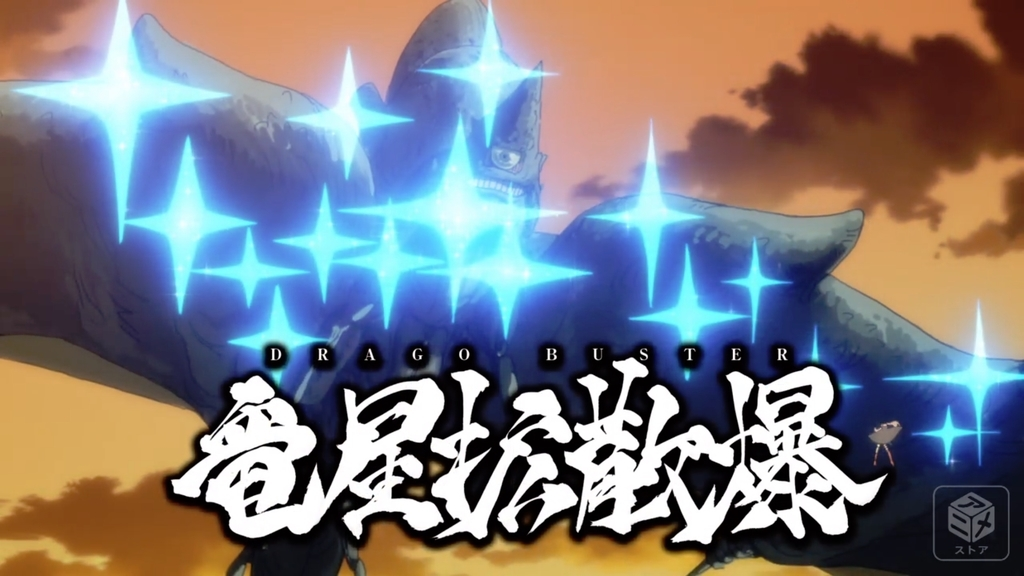 f:id:aritsuidai:20190213145600j:plain