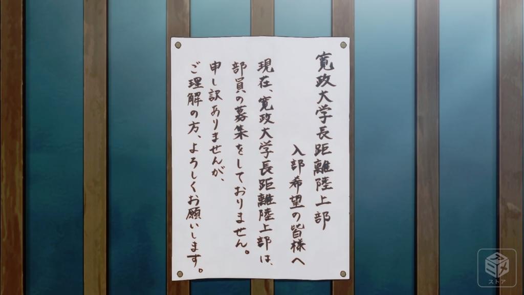 f:id:aritsuidai:20190215131801j:plain