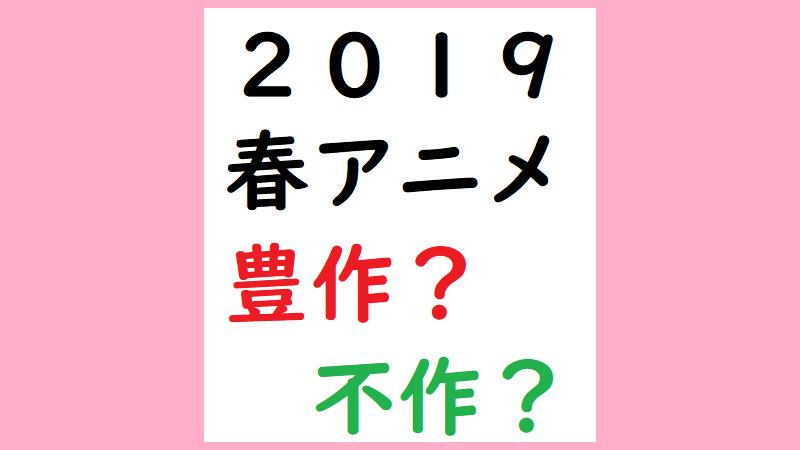 f:id:aritsuidai:20190225133002p:plain