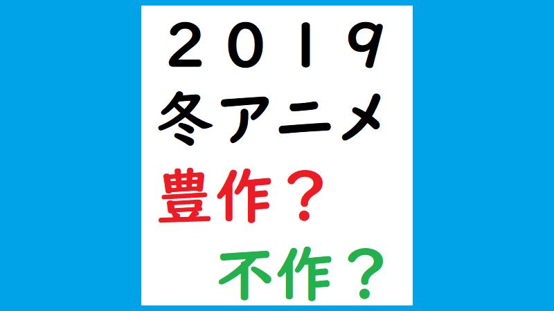 f:id:aritsuidai:20190225133132p:plain
