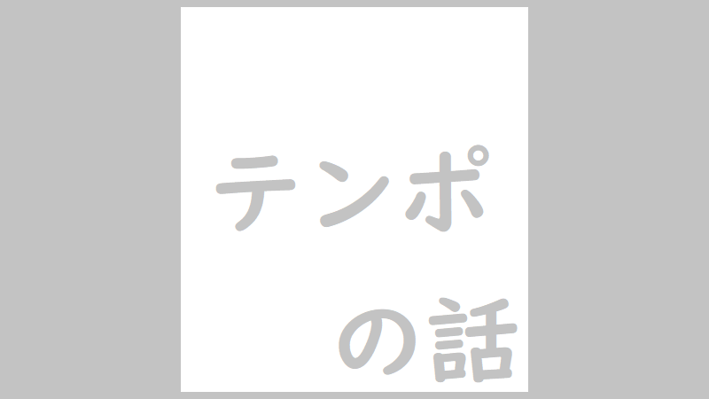 f:id:aritsuidai:20190226144316p:plain