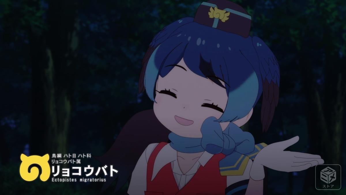 f:id:aritsuidai:20190319134528j:plain
