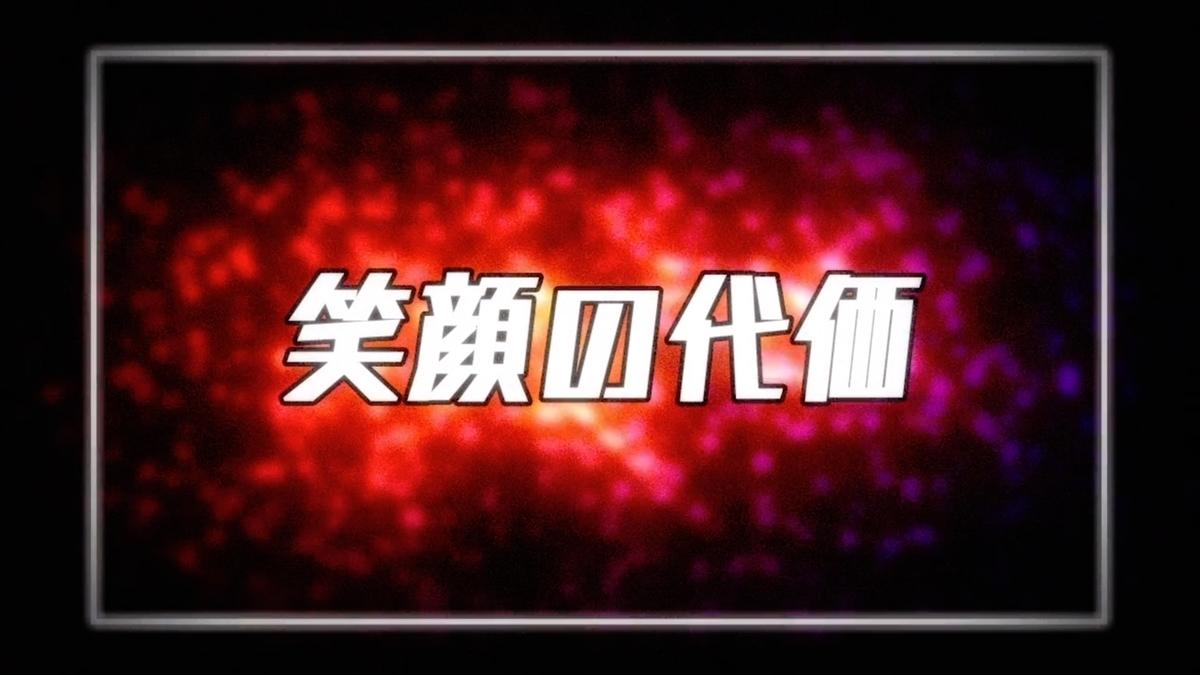 f:id:aritsuidai:20190321102813j:plain