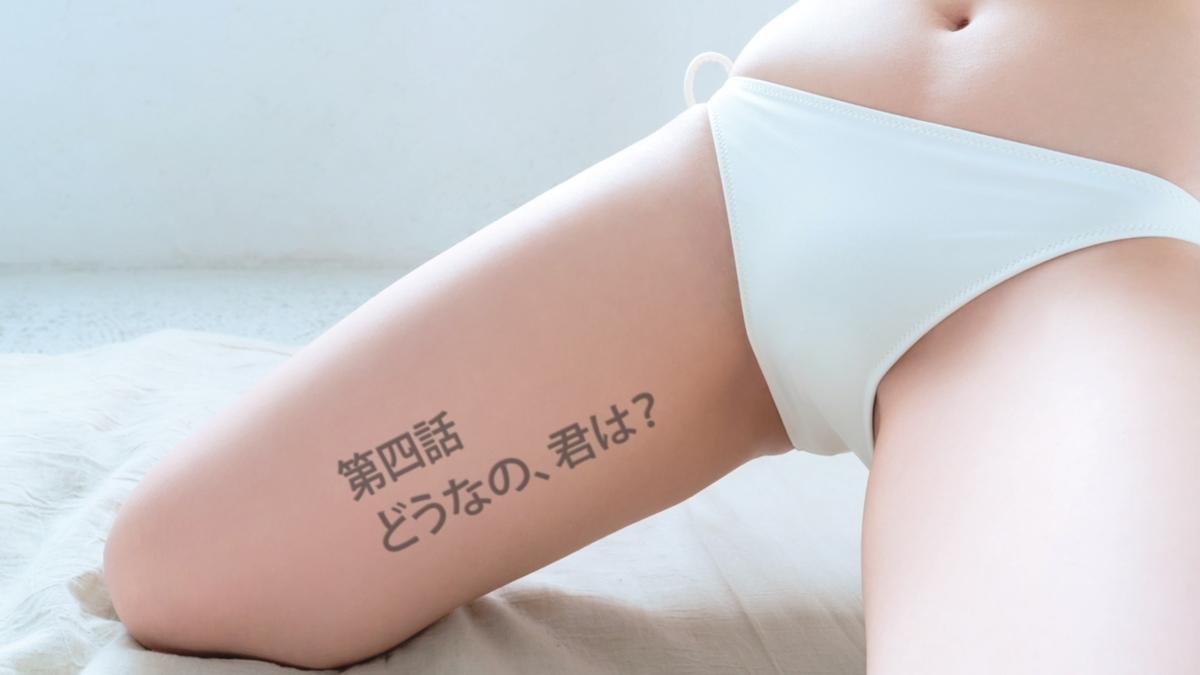 f:id:aritsuidai:20190401150951j:plain