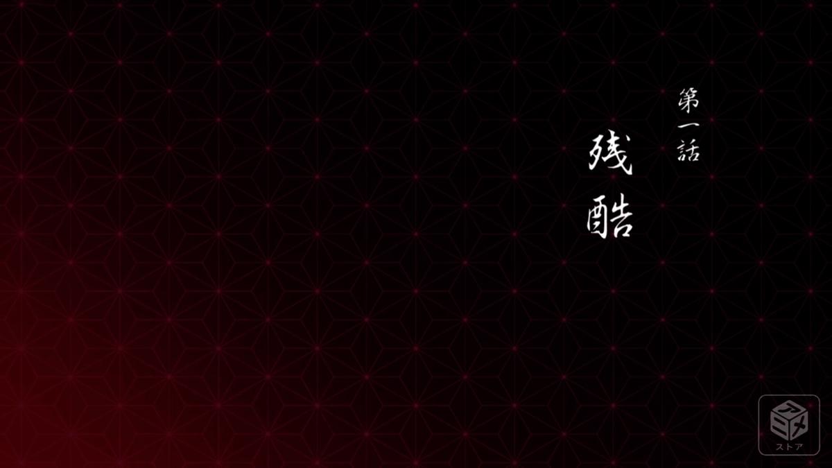 f:id:aritsuidai:20190614120035j:plain