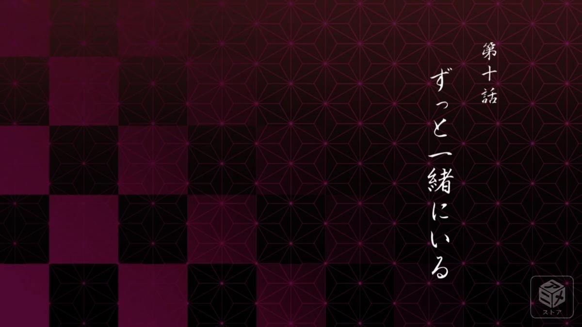f:id:aritsuidai:20190614120125j:plain