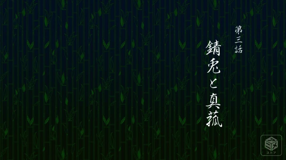 f:id:aritsuidai:20190614120452j:plain