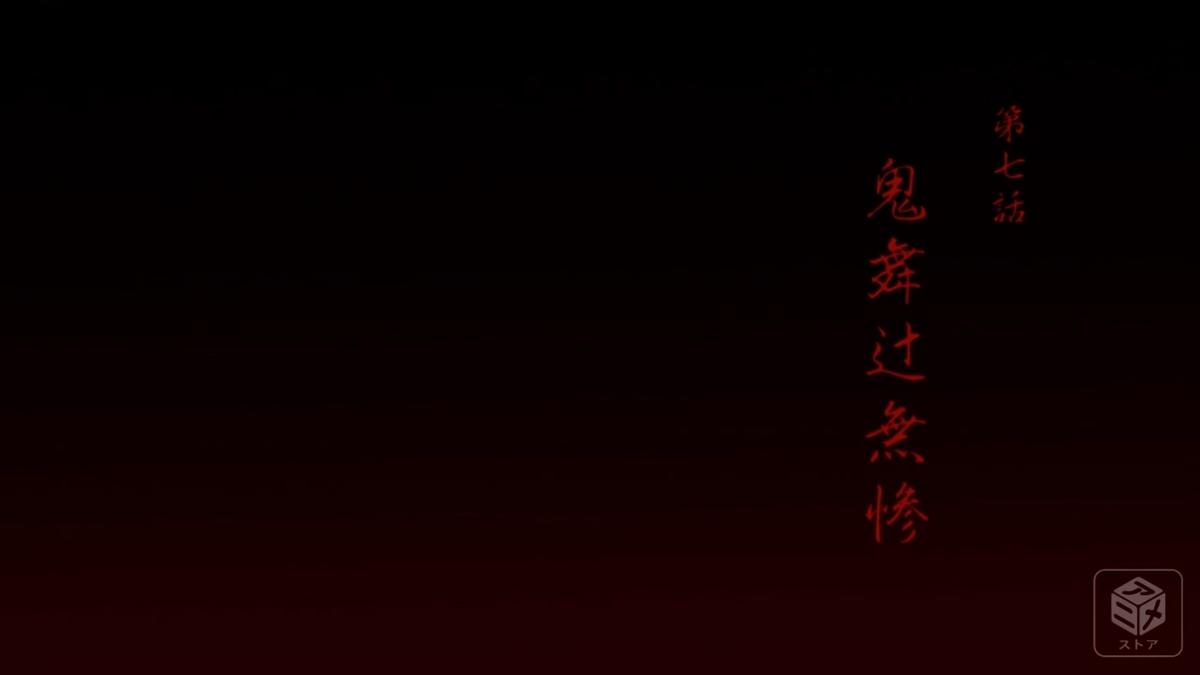 f:id:aritsuidai:20190614121443j:plain