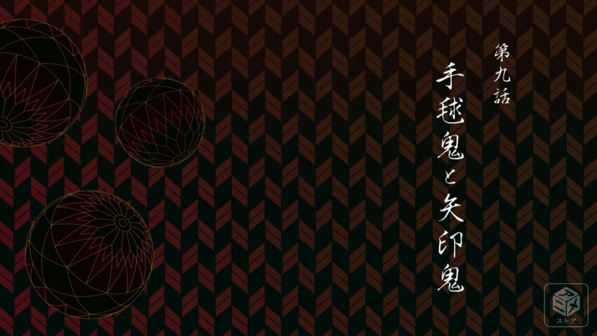 f:id:aritsuidai:20190614121458j:plain