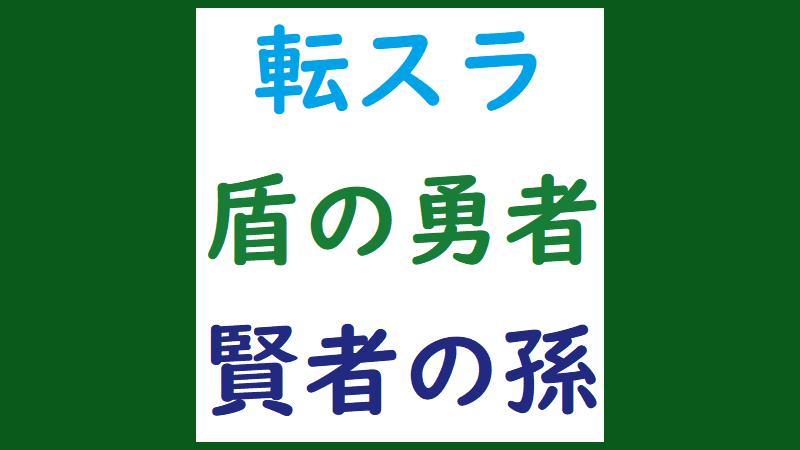 f:id:aritsuidai:20190619151314p:plain