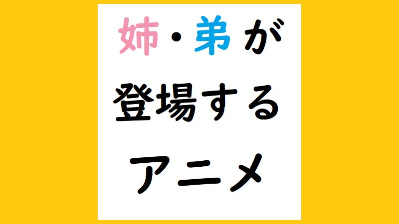 f:id:aritsuidai:20190811175356p:plain