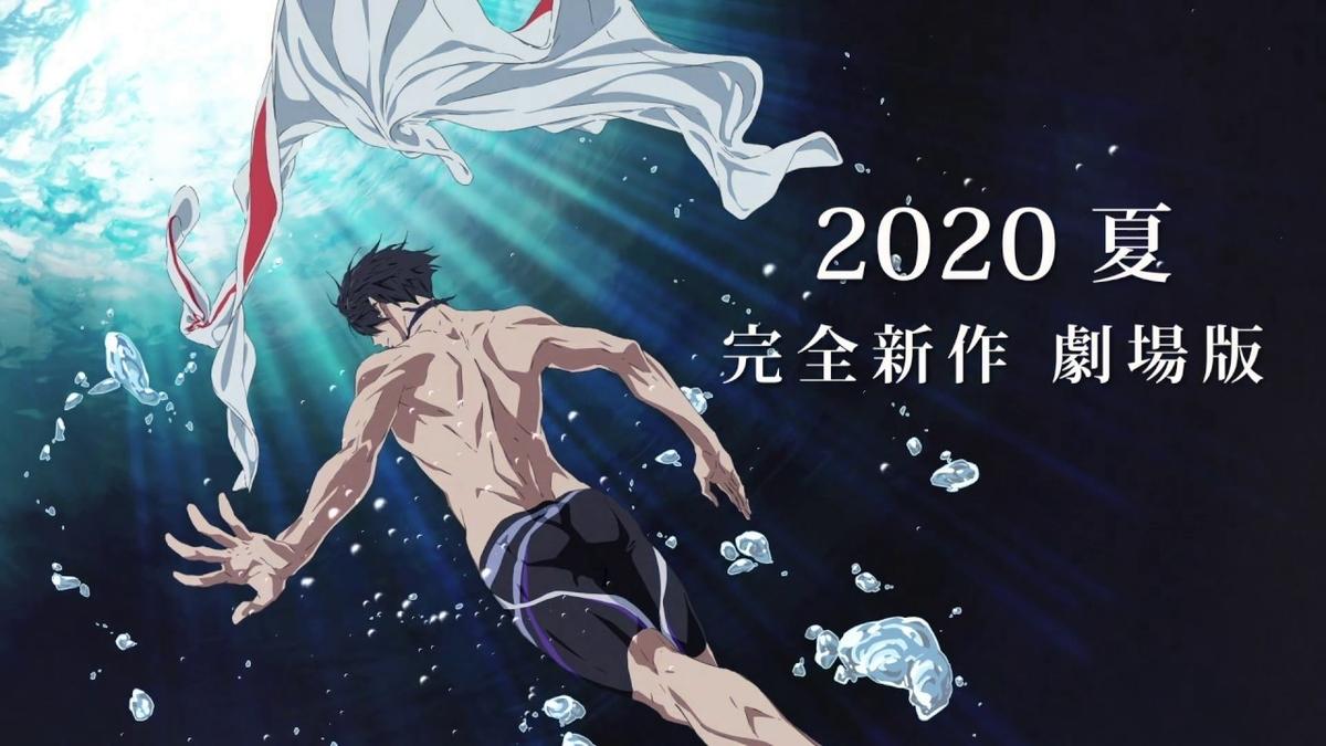f:id:aritsuidai:20190904103801j:plain