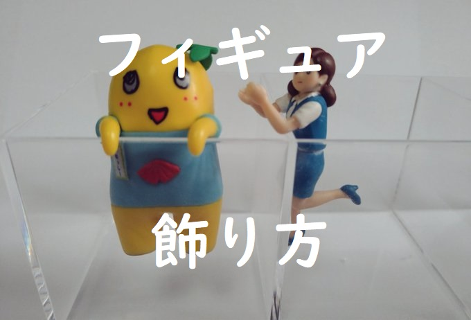 f:id:aritsuidai:20190912145853j:plain