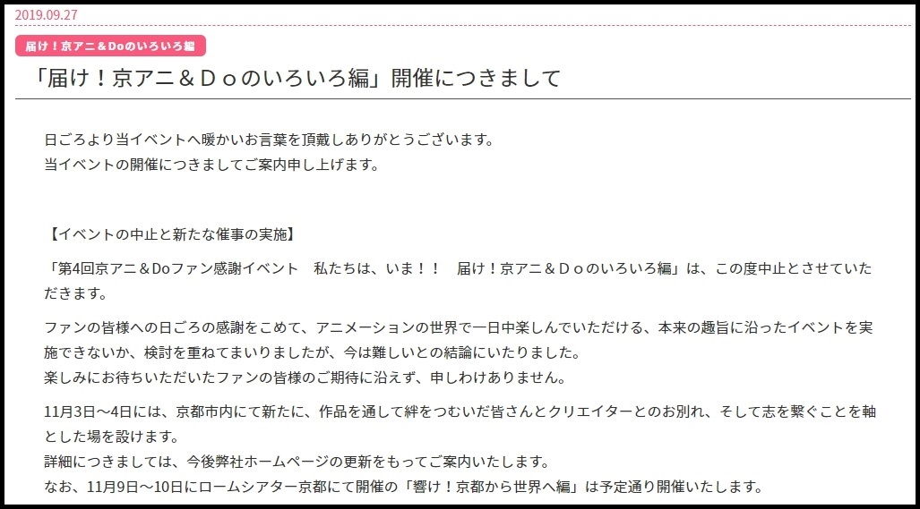f:id:aritsuidai:20190927211427j:plain