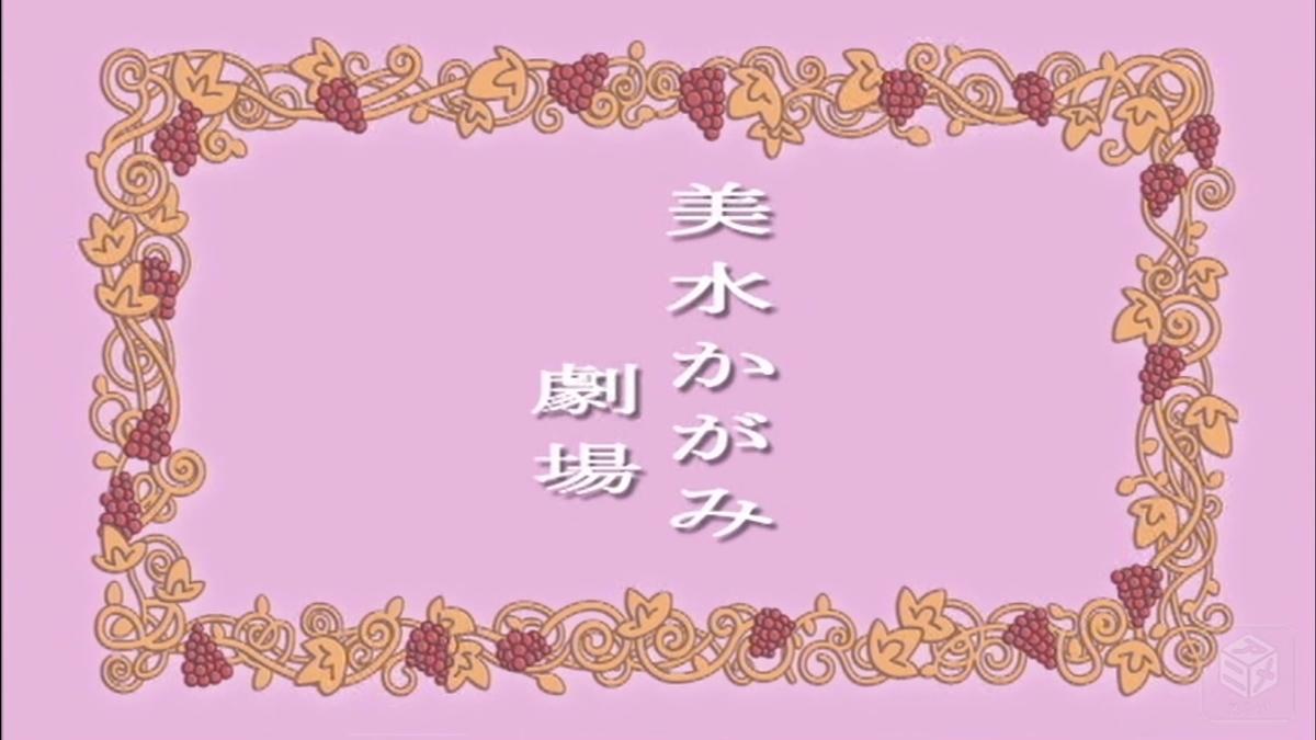 f:id:aritsuidai:20191007221433j:plain