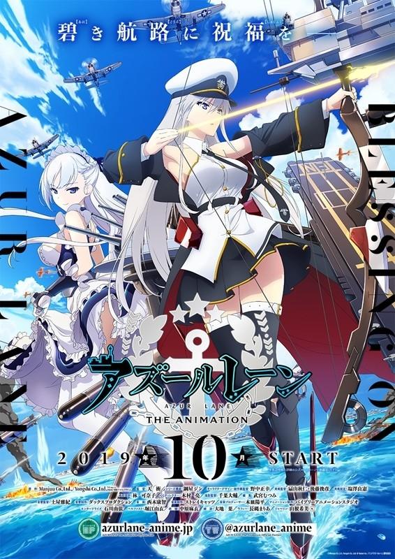 f:id:aritsuidai:20191008113630j:plain