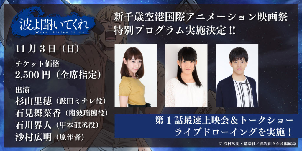f:id:aritsuidai:20191008160453j:plain