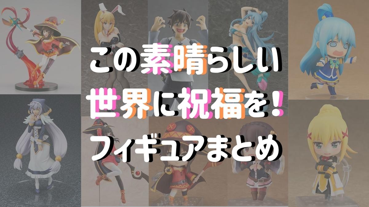 f:id:aritsuidai:20191015150409j:plain