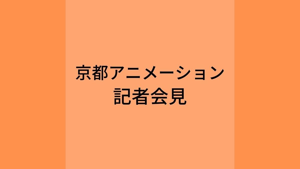 f:id:aritsuidai:20191018172135j:plain