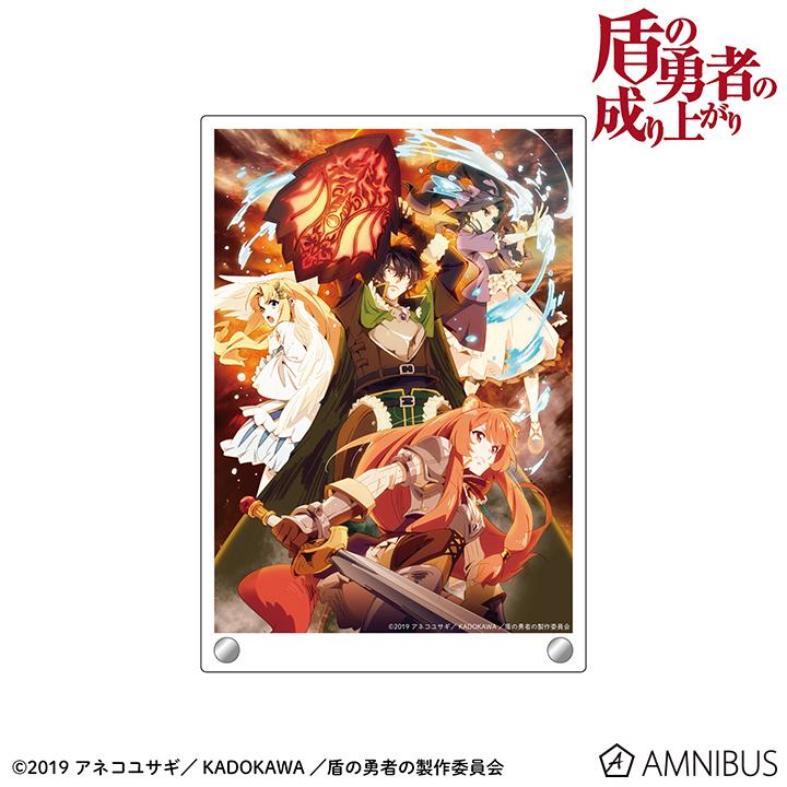 f:id:aritsuidai:20191019211252j:plain