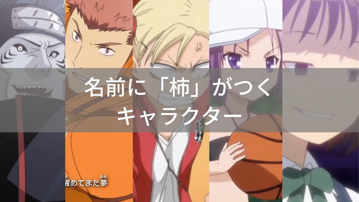 f:id:aritsuidai:20191023120601j:plain