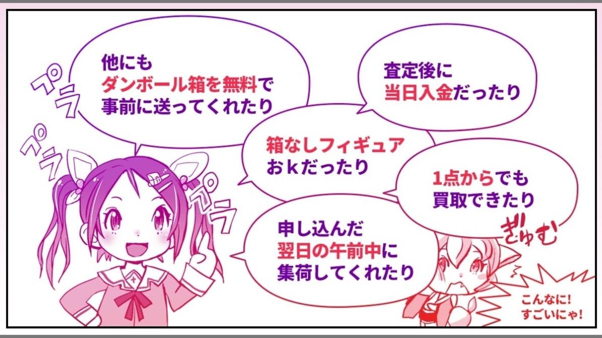 f:id:aritsuidai:20191024142516j:plain
