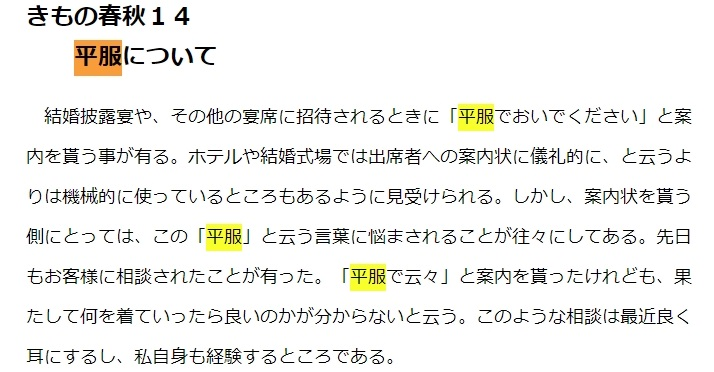 f:id:aritsuidai:20191024231848j:plain
