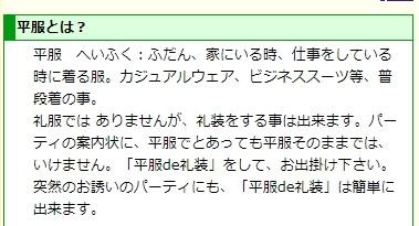 f:id:aritsuidai:20191024234949j:plain