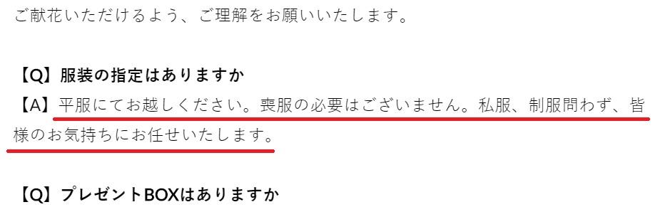 f:id:aritsuidai:20191025003632j:plain