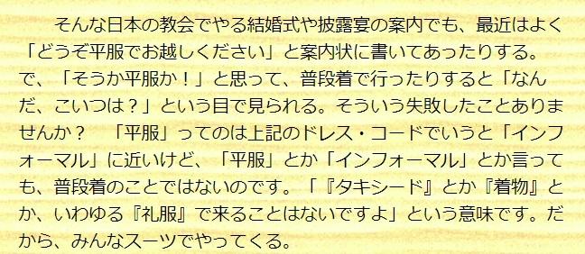 f:id:aritsuidai:20191025011840j:plain