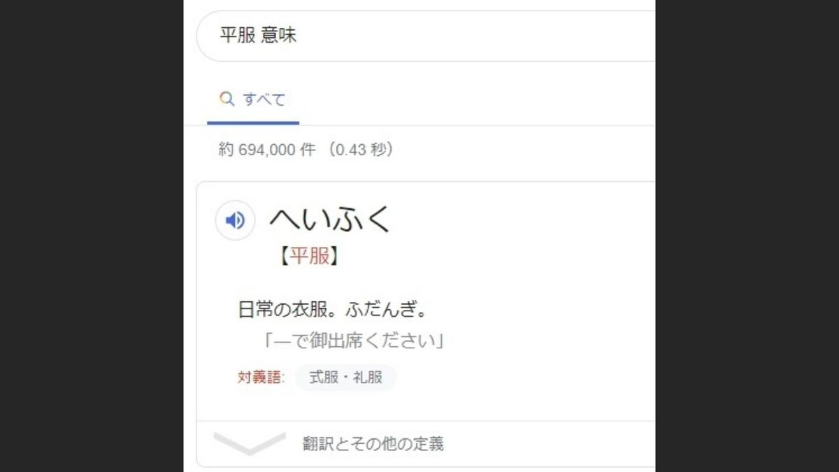 f:id:aritsuidai:20191025110034j:plain