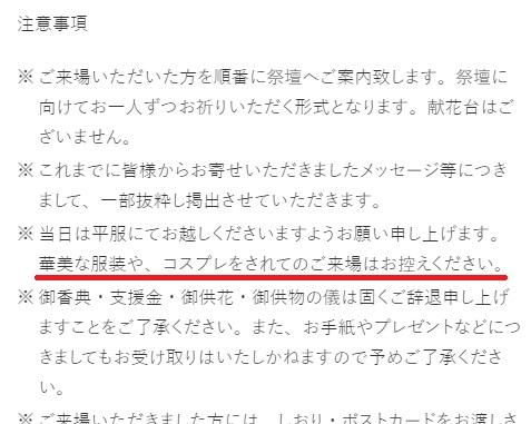 f:id:aritsuidai:20191101000644j:plain