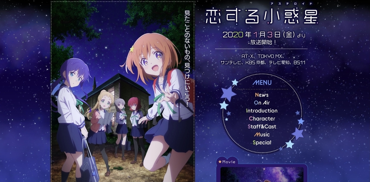 f:id:aritsuidai:20191202150448j:plain