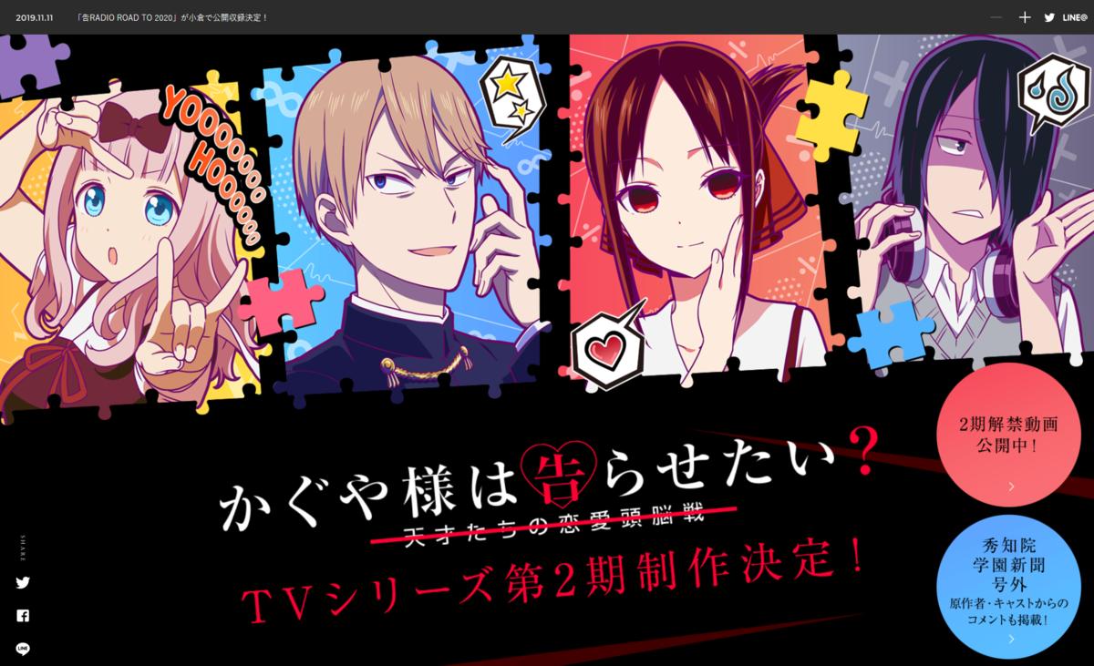 f:id:aritsuidai:20191203203848p:plain