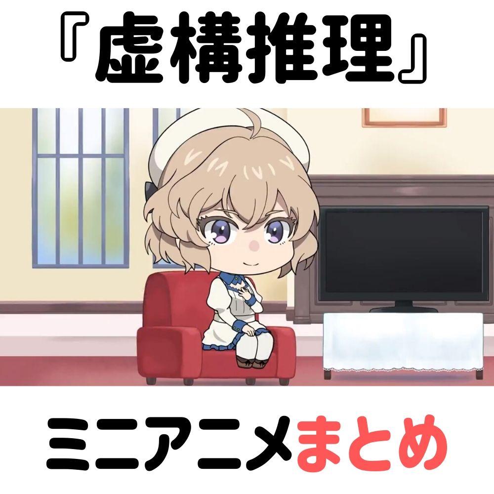 f:id:aritsuidai:20191204111405j:plain